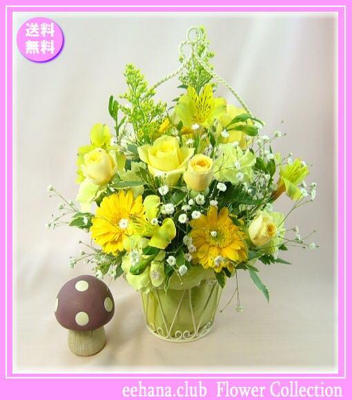 4月の誕生花 イエローアレンジ