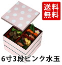 Kishu lacquer ware 6 inch DX stage 3 nitpick square pink in black polka dot Tupper dividers 001-1400, han (and heavy, food, hors d'oeuvres, Lunchbox, cherry blossom, athletic, new year, new year's, modern, cute)