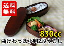 Bending magewappa oval two-stage Bento box lacquer coating 001-214, han ( wood, lunch box, lunch box, your Mage べんとうばこ, slim, Bento box, wappa, men's, women's, men's and women's )