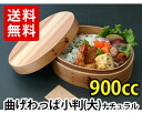 Bending magewappa oval lunch Bento box (the Univ. natural 001-266, han ( wood, gap, Bento lunch box, lunch box, and Cedar Lunchbox, Mage, べんとうばこ, bending wappa, men, mens ) fs2gm