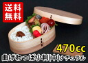 Bending Cedar Bento box oval lunchbox (medium) natural 001-838, han ( wood, lunch box, lunch box, and Cedar Lunchbox, Mage, bent べんとうばこ, wappa, men's, women's, men's, women's, kids, kids )