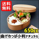 Bending magewappa Bento box oval lunch Bento box natural 001-265, han ( wood, Bento, lunch box, obento thank you box the Mage wappa, men's, women's, men's and women's ) 50 %OFFfs2gm