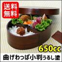 Bending magewappa Bento box oval Bento box lacquer coating 001-212, han ( wooden Bento box lunch box lunch thanks bin Mage magewappa men women men women ) 50 %OFF10P04Aug13