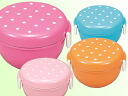 Rank dot Bowl ( Bento, lunch box, Bowl, Bowl, men's, women's, men's, women's, kids, kids ) 001-1401fs2gm