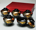 Clear Bowl 5 customers 4. 0 Black Lin Chun-Qiu 21723fs2gm