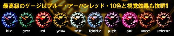 10色 LEDマルチカラーの発光の模様
