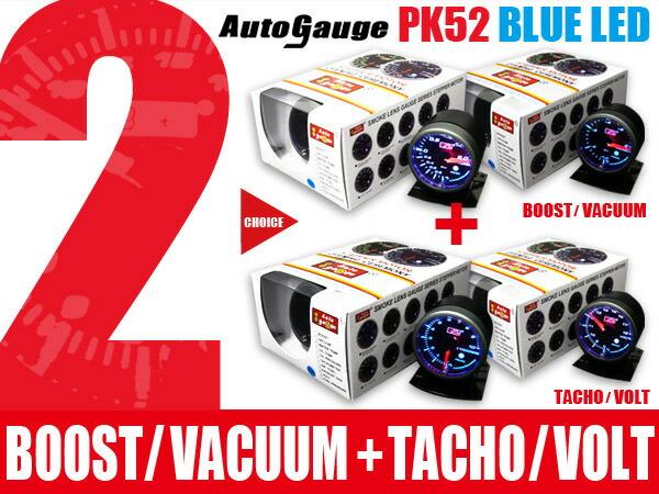 オートゲージ(autogauge) 2点セット 電圧/バキューム計+タコメーター/電圧計 SM60Φ ホワイトLED
