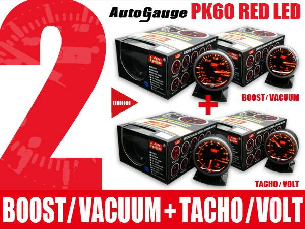 オートゲージ(autogauge) 2点セット ブースト/タコメーター+タコメーター/電圧計 SM60Φ ホワイトLED