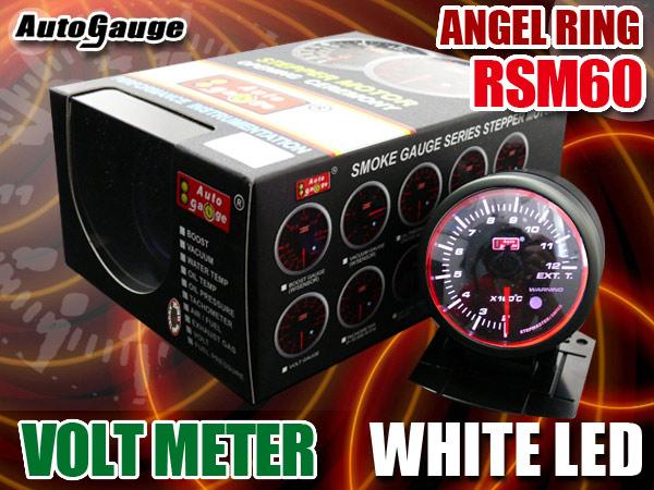 �����ȥ�������autogauge�� �Ű��� RSM60�� �������� �ۥ磻��LED