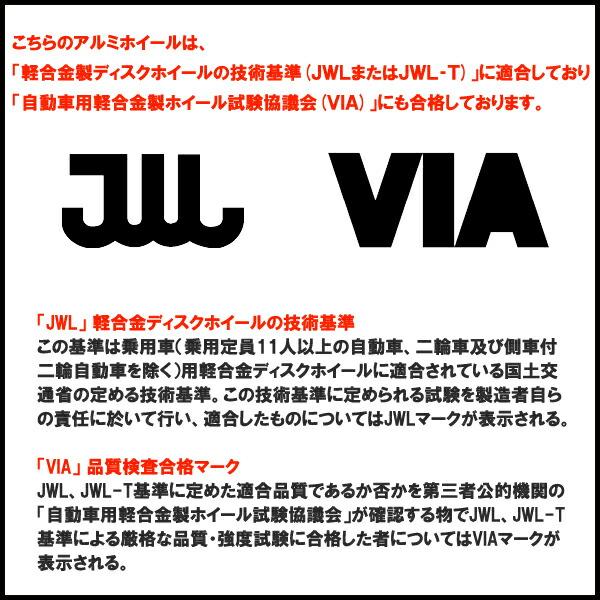 wh-jwlandvia.jpg