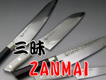 ���桡�ϥ��֥�åɥ��ޥ�������ZANMAI Hybrid Damascus Kitchen knife