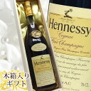 A lapping, packing size enthusiast! Hennessy VSOP slim bottle regular 40 degrees 700ML