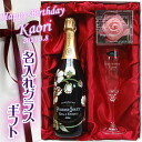 Premium gift-rose series name put the sculpture Riedel glass of champagne and Perrier-jouet Belle Epoque Blanc 750 ml