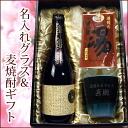 Put the birthday celebration name Asuka sculpture Joshua blue shochu grass & barley shochu SakuraAsuka cherry