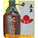 It is the treasure for exclusive use of 720 ml of thanks sake bottles for sky cup father