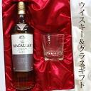 Blowing Studio rock glass & the Macallan fine oak 17-year gift set