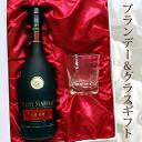 Blowing Studio rock glass & Remy Martin VSOP 700ml gift set