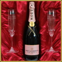 Premium gift name into riedelshampangrass & Moet-Chandon, ampliar-Rosé (moerose) 750 ml gift set 02P08Feb15