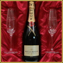 Wedding name put peachampangras & Moet Chandon Impérial (heshan) 750 ml premium gift set 02P04Jan15