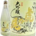 Daiginjo Tiger 720 ml West this brewery