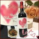 Valentine's day gifts original label red wine