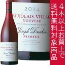 2014 Maison Joseph DeRouen Beaujolais villages Nouveau 750 ml Nouveau find 4 or more 02P01Nov14