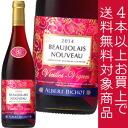 Albert Busch Beaujolais-Nouveau 750 ml Nouveau find 4 or more