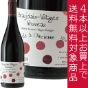 Domaine Jobert Beaujolais-villages Nouveau 2014 750ml Nuovo has four or more 02P27Sep14