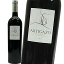 Artigas 750 ml effect cheap award winning Spain and Carinyena