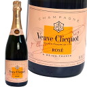 Regular imports Veuve-Clicquot rose label 750 ml