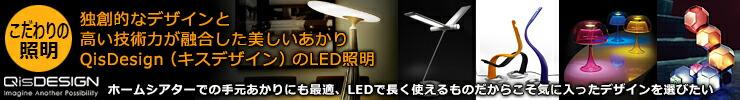 LED����