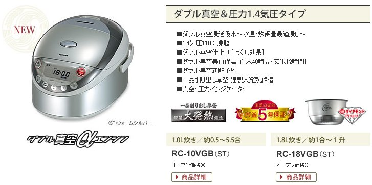 can i make cake in electric rice cooker