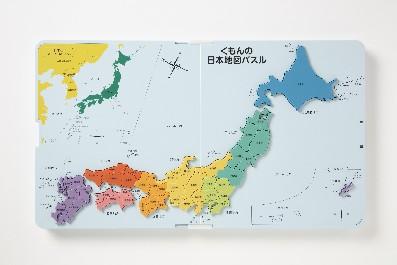 日本地图拼图公文