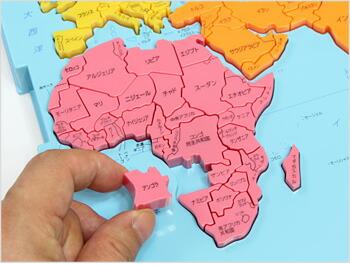 ... 子供 小学生 世界地図:英語伝 : 世界地図 子供 : 世界地図