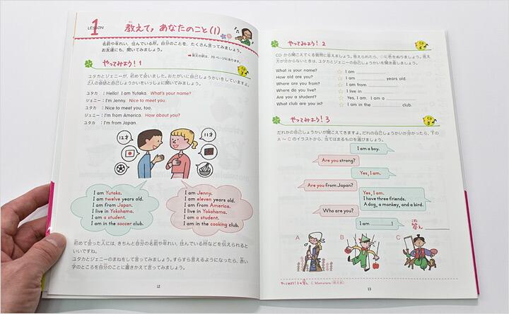 ... ドリル 改訂版 英語教材 英検 5 : 英単語 ドリル : すべての講義