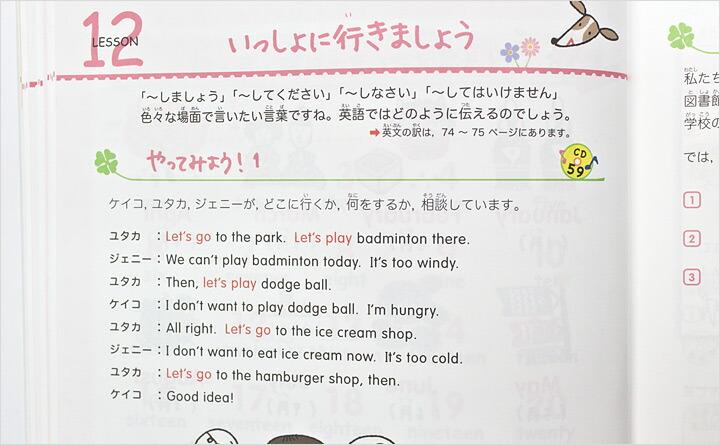 ... 英語教材 英検 5級:英語伝 : 中学1年生 英語 練習問題 : 中学