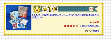 【ポイント10倍+特典】速読トレーニングソフト【ファミリー版】