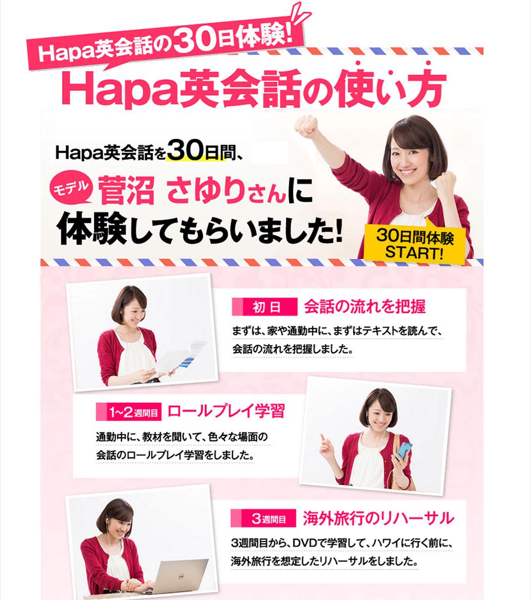 hapa-new-lp27.jpg