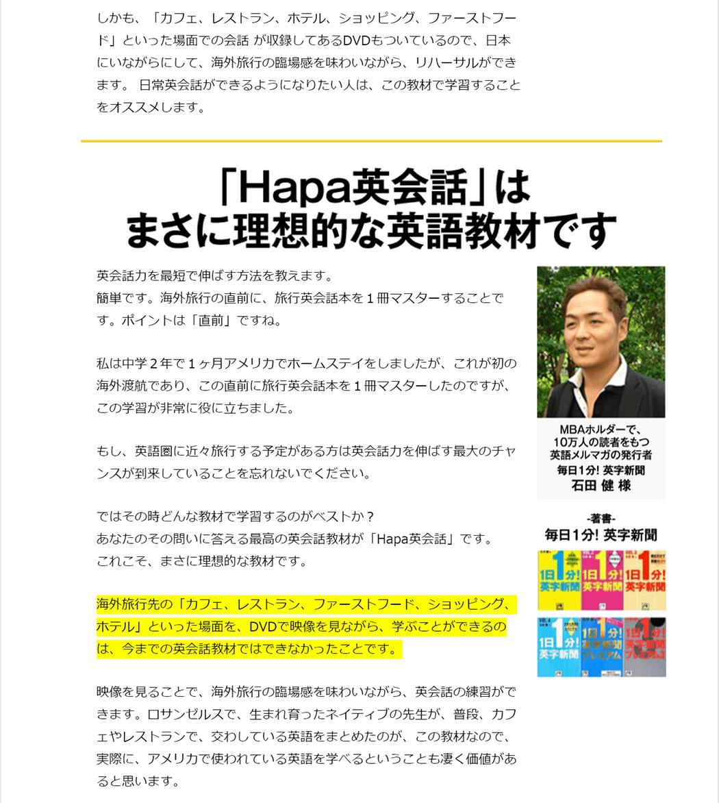 hapa-new-lp39.jpg
