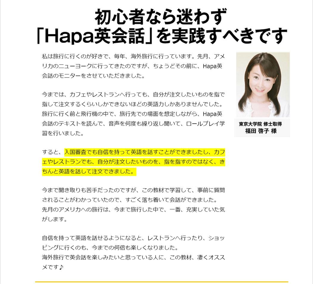 hapa-new-lp41.jpg