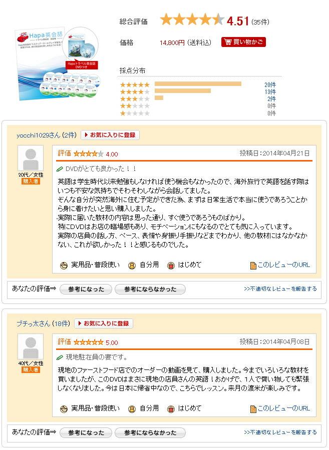 hapa-review-rn1.jpg
