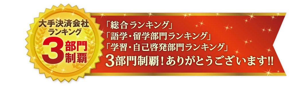 key02-gatsun.jpg