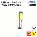 Led-win-75w-th300