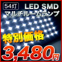 Ledroom54_01si