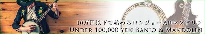 10万円以下