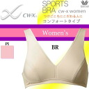 [sale] Wacoal CWX CW-X sports bra fitness bra running bra Lady's HTY070 [easy ギフ _ packing]