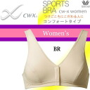 [sale] Hook type HTY072 [easy ギフ _ packing] before Wacoal CWX CW-X sports bra fitness bra running bra Lady's