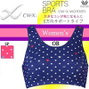 Wacoal CWX sports bra Lady's HTY078