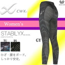 Wacoal CWX CW-X スタビライクス model long dot pattern women's HZY129