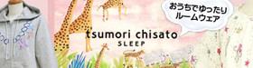 �ĥ������� SLEEP